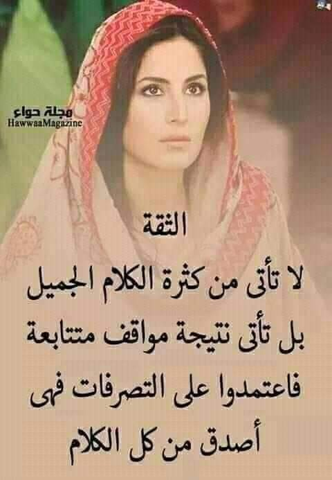 A des filles ou rabat trouver Rabat: Les